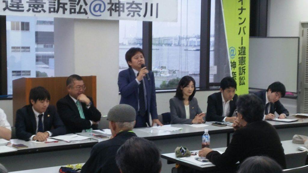 報告集会(小賀坂弁護士)